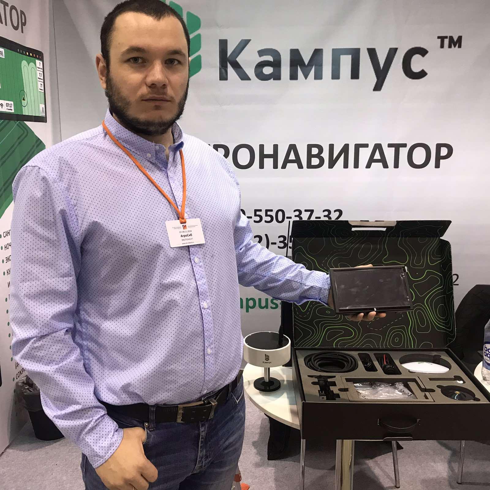 Агронавигатор Кампус GPS/ ГЛОНАСС