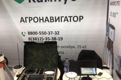 Агронавигатор Кампус
